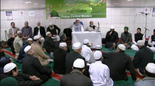poplar central mosque