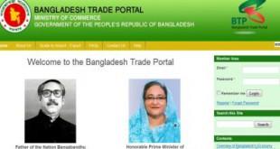 bd_trade_port