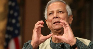 160824041744_mohammad_yunus_grameen_bank_bangladesh_nobel_640x360_yunuscentre.jpg_nocredit
