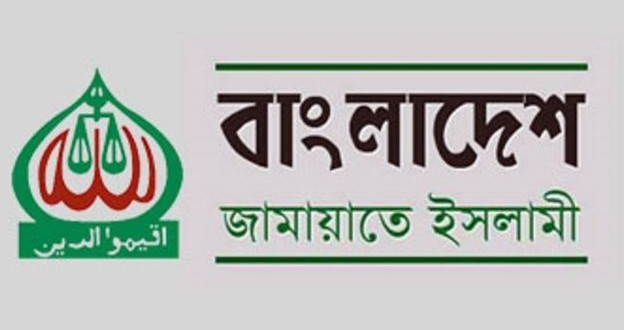 _98241869__91959094_bangladesh-jamaat-e-islami