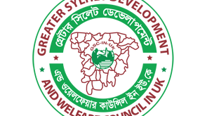 Greater_Sylhet_Development_and_Welfare_Council_in_UK