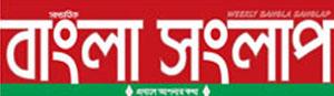 বাংলা সংলাপ