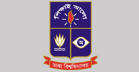 Dhaka-University logo