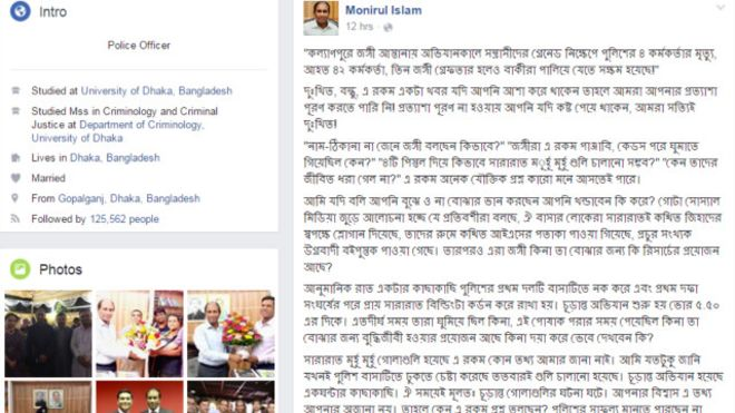 160727081201_bangla_monirul_police_640x360_bbc_nocredit