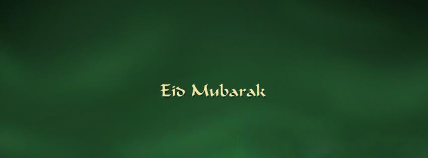 Eid-Mubarak-FB-Covers-Photos-Banners-2015-10