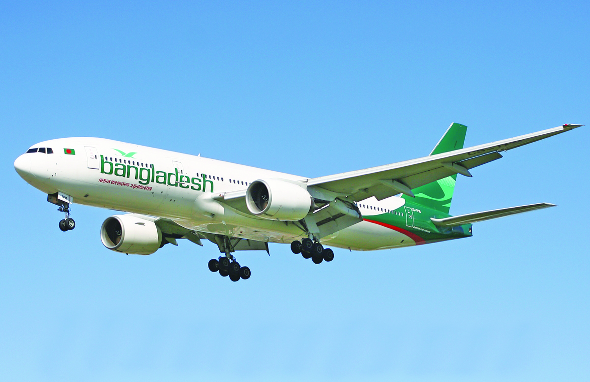 biman-bangladesh-airlines-b777-200er