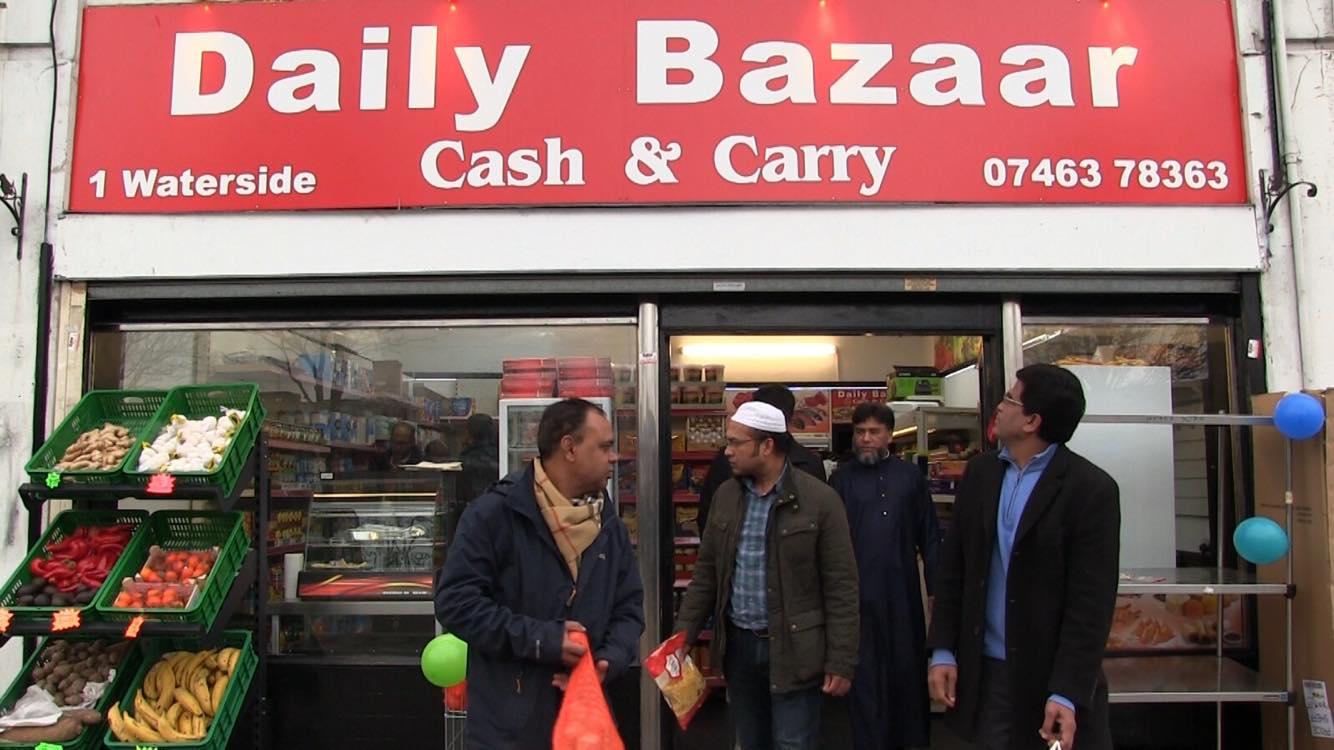 daily bazar